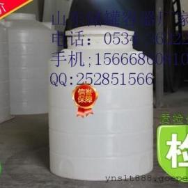 开口200升塑料桶200L塑料桶