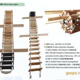 船用软梯,登乘梯,船用CCS引航员软梯,引水梯