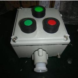 防爆铝合金控制按钮盒