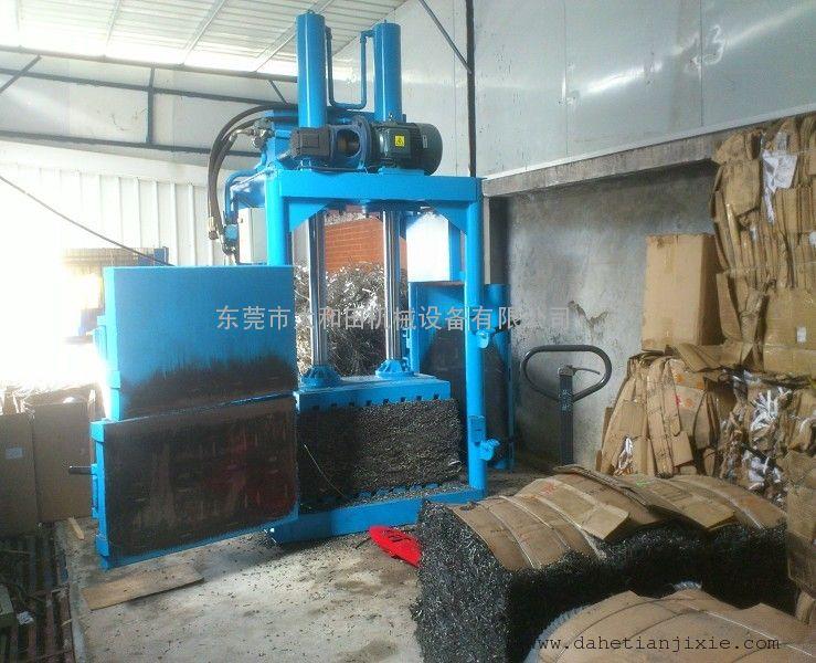 惠州金属液压打包机,液压打包机型号,立式液压打包机