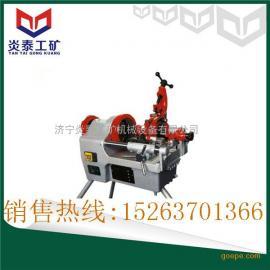 炎泰电动套丝机,优质产品,质量有保障