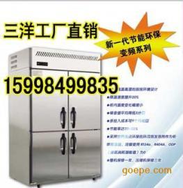 三洋冷藏柜型号SRR-1281FC高端商厨设备送货上门