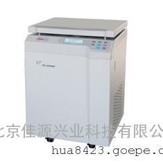 GL-10000C 高速冷冻大容量离心机
