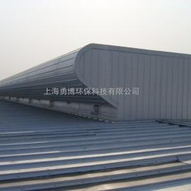 1500弧线形屋顶通风气楼,中脊式通风器