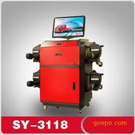 客车激光定位仪SY-3118