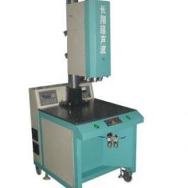北京塑料焊接设备-北京超声波焊接设备特价出售