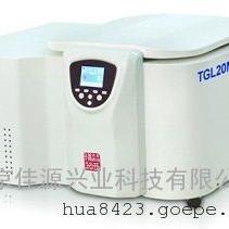 TGL20MW 大容量高速冷冻离心机,冷冻离心机