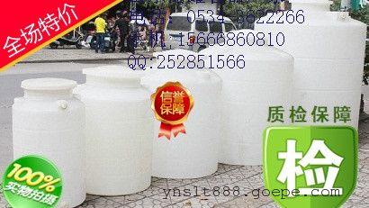 3吨储罐3吨塑料桶