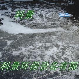 人工湖水处理/人工湖水质净化设备