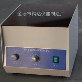 LD-5台式电动离心机