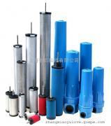 原装正品汉克森HF系列精密空气过滤器供应