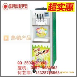 福建冰激凌机 厦门冰淇淋机价格 漳州彩色冰淇淋机