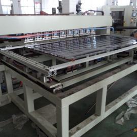 超声波太阳能集热板焊接机