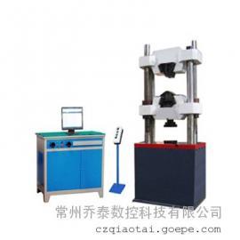 WEW-100B/300B/600B电液式(微机屏显)万能试验机