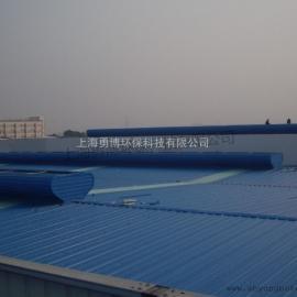 供应上海勇博600型长条形通风气楼,顺坡通风器