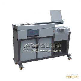 奥斯利GP-4660全自动胶装机 气动胶装机
