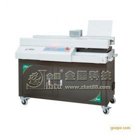 金图全自动环保胶装机 W-8600无线胶装机 A3胶装机