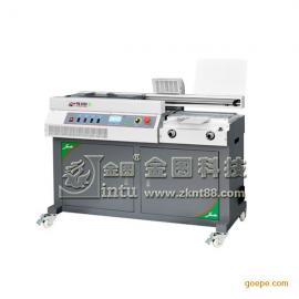 金图PB-6500 A3无线胶装机 图文店专用胶装机