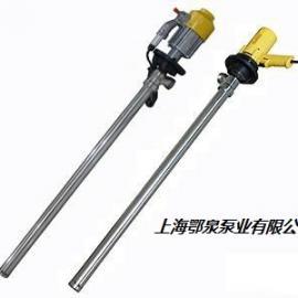 SB-4�X合金��映橛捅茫�防爆油桶泵