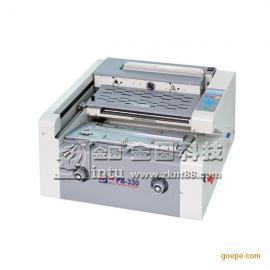金图PB-330桌面胶装机 小型台式全自动胶装机