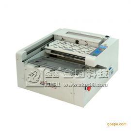 金图PB-300全自动无线胶装机 小型桌面胶装机