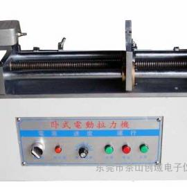 卧式电动拉力试验机(配推拉力计)