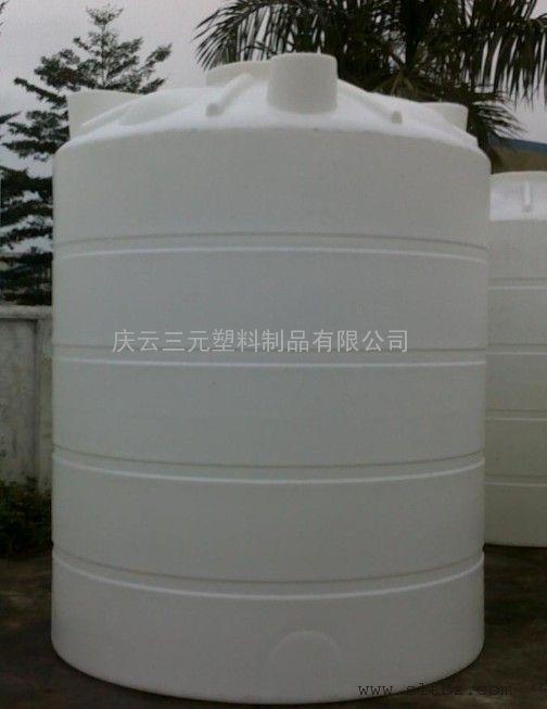1吨2吨3吨5吨8吨10吨20吨平底塑料储罐