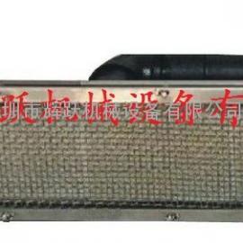 瓦斯红外线炉头2402HWP红外线燃烧器