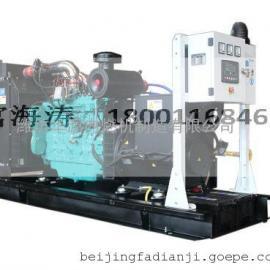 康明斯燃气发电机组 400KW 厂家价格 沼气