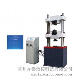 WES-100D电液式(数显)万能试验机