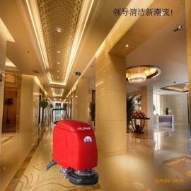 超市用电瓶式洗地机手扶式自动洗地机 相见欢YSD-520