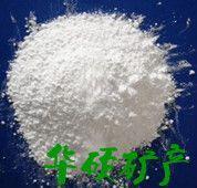 低硅萤石粉白色萤石粉陶瓷萤石粉