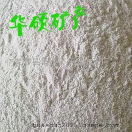炼钢专用萤石粉冶金萤石粉