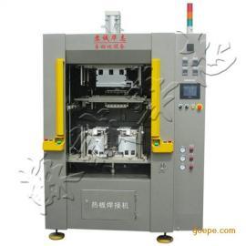 中型热板焊接机,热板机,塑料焊接机