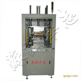 小型热板焊接机,热板机,塑料焊接机