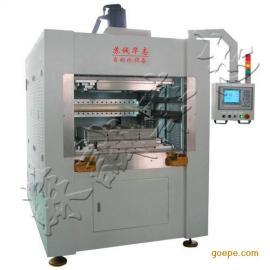 伺服热板焊接机,热板焊接机,塑料焊接机