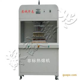 汽车保险杠热熔焊接机,热熔机,塑料焊接机