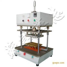 热熔焊接机,热熔机,塑料焊接机