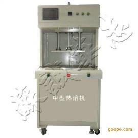 中型热熔焊接机,热熔焊接机,塑料焊接机