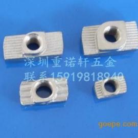 欧标铝型材M6M8T型螺母国标非标五金紧固件