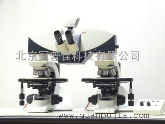 北京理工大学-专用徕卡DM2700P偏光显微镜