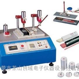 酒精橡皮铅笔耐摩擦试验机 三用型耐磨擦试验机CY-1024