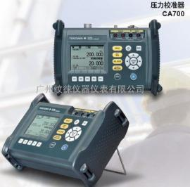 CA700-E-02-U1-P1