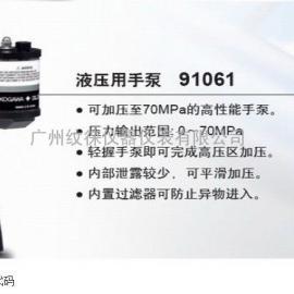 CA700压力校准器CA700-E-03-U1-P1