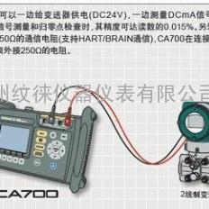 CA700-E-01-U1-P2压力校准器[日本横河]