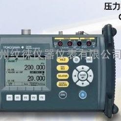 CA700-E-03-U1-P2横河压力校准器