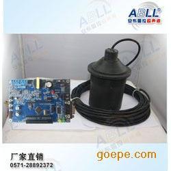 超声波料位计开发板套装(测量20米固体料位)