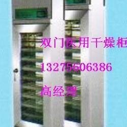 单开门JK-DYG400新型智能医用干燥柜