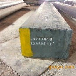 供应南钢连铸坯S355NL,42CRMO,35CRMO,40CrNiMo连铸坯