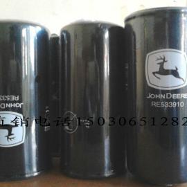 供应强鹿滤芯RE533910.供应黎明滤芯